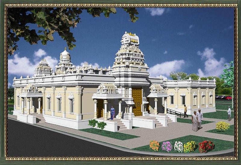 Quad City Hindu Temple Rock Island